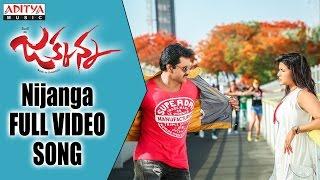 Nijanga Full Video Song | Jakkanna Full Video Songs | Sunil, Mannara Chopra, Karthik, Dinesh - ADITYAMUSIC