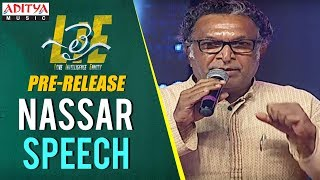 Nassar Speech @ Lie Movie Pre Release || Lie Movie || Nithiin, Megha Akash || Mani Sharma - ADITYAMUSIC