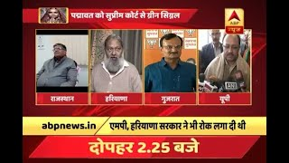 Padmaavat Controversy: SC gave the decision without listening our side, says Anil Vij - ABPNEWSTV
