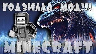 �������� ���!(Minecraft ����)
