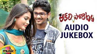 Latest Telugu Movie Songs | Aakali Poratam Telugu Movie Songs | Audio Jukebox | Mango Music - MANGOMUSIC