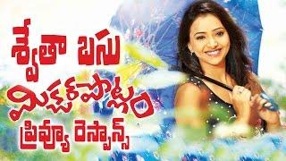 Swetha Basu Prasad's Mixture Potlam movie preview response - IGTELUGU