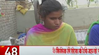 Umaria : Adiwasi's protest in Madhya Pradesh over drinking water - ZEENEWS