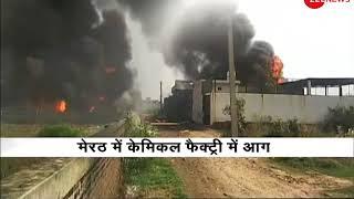 Chemical factory in Meerut up in flames - ZEENEWS