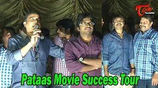 Pataas Movie Success Tour    Devi Theatre - TELUGUONE
