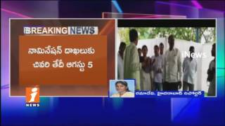 Schedule Released For Nandyal by Election | Polling on August 28th | iNews - INEWS