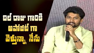 Dil Raju Shocks Nani | Hit Movie Press Meet | Vishwak Sen | Ruhani Sharma |2020 Latest Telugu Movies - IGTELUGU