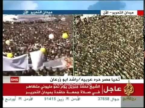 Sheikh Muhammad Jibril Dua' (Tahrir Square)