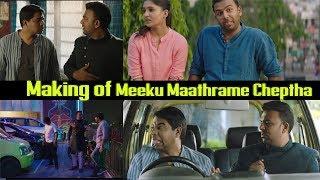 Making of Meeku Maathrame Cheptha Movie | #Abhinav | #Tharunbhascker | #Anasuya | #Vijaydevarakonda - IGTELUGU