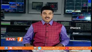 Top Headlines From Today News Papers News Watch (08-01-2019) | iNews - INEWS