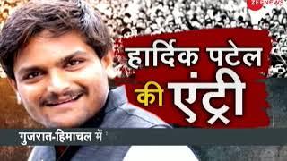 4 major turning points of Gujarat elections - ZEENEWS