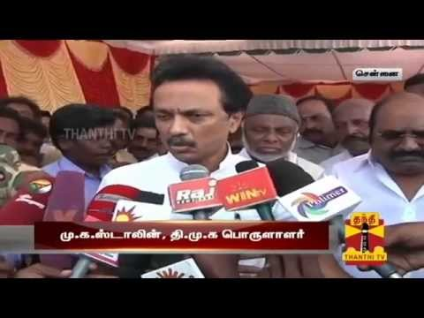Floral Respect To Quaide Millath By The Political Leaders On His 119th Birthday - Thanthi TV