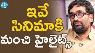 Pradeep KK About Chalte Chalte Movie Highlights | Talking Movies With iDream - IDREAMMOVIES