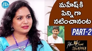 Singer Sunitha Exclusive Interview Part #2 || Heart To Heart With Swapna - IDREAMMOVIES