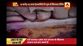 Ghanti Bajao: 19 crore 40 lakh Indians sleep without food and the reason is not lack of fo - ABPNEWSTV