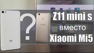 Замена Xiaomi Mi5 - Nubia Z11 mini S ?? Обзор и мнение пользователя