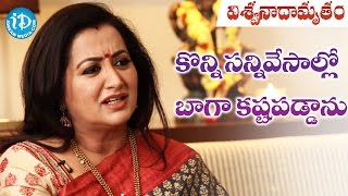 I Took Almost 20 Re-takes For Few Scenes - Sumalatha | Viswanadhamrutham (Subhalekha) | #Parthu - IDREAMMOVIES