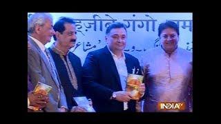 Rishi Kapoor launches author Rajendra Pradeep's book - INDIATV