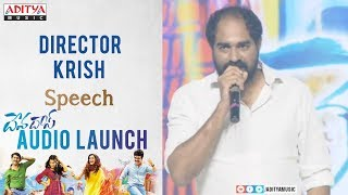 Director Krish Speech @ Devadas Audio Launch || Akkineni Nagarjuna, Nani - ADITYAMUSIC