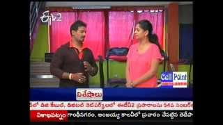 Sakhi సఖి - 20th April 2014 - ETV2INDIA