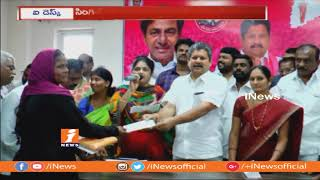 TRS Party Grand Victory In Telangana Assembly Election Results | iNews - INEWS