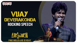 Vijay Deverakonda Rocking Speech @ Taxiwaala Pre-Release EVENT - ADITYAMUSIC
