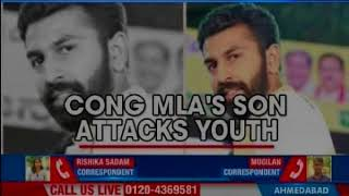Karnataka MLA N .A Hari's son Mohammed Haris Nalapad attacks a youth in a restaurant in Bangalore - NEWSXLIVE