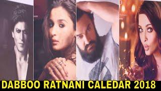 Dabboo Ratnani Calendar 2018 launch - INDIATV