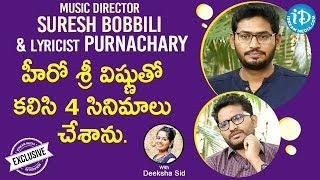 Music Director Suresh & Lyricist Purnachary Full Interview || Talking Movies With iDream - IDREAMMOVIES