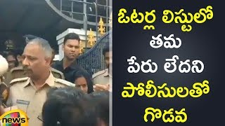 Telangana Exit Polls | Protests In Telangana After Names Disappear From Voter Lists | Mango News - MANGONEWS