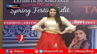 Style Bazaar Exhibitions Design & Fashion At Taj krishna  Hyderabad  Metro Colours | iNews - INEWS