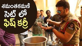 Nara Rohit Cooks Fish Curry On The Sets Of Shamantakamani   Fun On Sets   TFPC - TFPC
