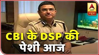 CBI DSP Devendra Kumar to be produced in court today - ABPNEWSTV