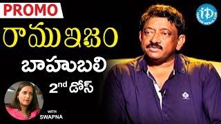 RGV About Baahubali (బాహుబలి ) - Promo || Ramuism 2nd Dose || #Ramuism || Telugu - IDREAMMOVIES