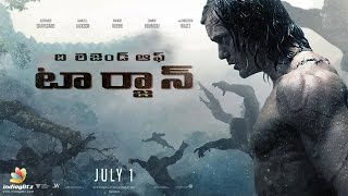 The Legend of Tarzan Back To Back Trailers | Telugu | Alexandar Skarsgard | Margot Robbie | Waltz - IGTELUGU