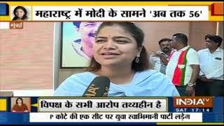 Mumbai Lok Sabha सीट से चुनाव लड़ने पर Poonam Mahajan से Exclusive बातचीत - INDIATV