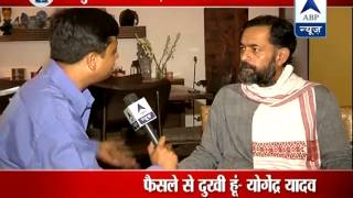 Is Yogendra Yadav angry with Kejriwal? - ABPNEWSTV