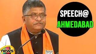 Union Minister Ravi Shankar Prasad Gives a Speech At Ahmedabad | Mango News - MANGONEWS