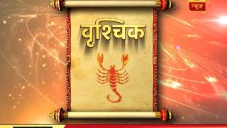 Daily Horoscope with Pawan Sinha: Here is prediction for your zodiac sign - ABPNEWSTV