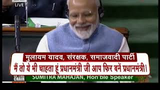 Deshhit: Watch detailed analysis of all the major news of the day, 13 February, 2019 - ZEENEWS