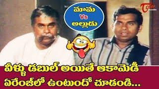 Brahmanandam Comedy Scene | Telugu Movie Comedy Scenes Back to Back | TeluguOne - TELUGUONE