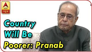 Country will be poorer in the loss of Atal Bihari Vajpayee: Pranab Mukherjee - ABPNEWSTV