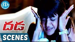 Dhada Movie Scenes - Kajal Aggarwal Questioning Naga Chaitanya || DSP - IDREAMMOVIES