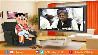 Dada Counter To Manda Krishna Madiga Over His Comments on Modi and KCR | Pin Counter | iNews - INEWS
