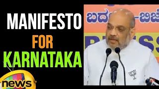 BJP Prepared Their Manifesto For Karnataka | Karnataka Elections 2018 | Mango News - MANGONEWS