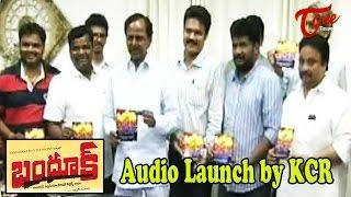 Bandook Telugu Movie Audio Launch By KCR - TELUGUONE