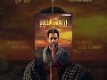 Dulla Bhatti  Full Punjabi Movie  Latest Punjabi Movies 2016  New Punajbi Film 2016  Lokdhun