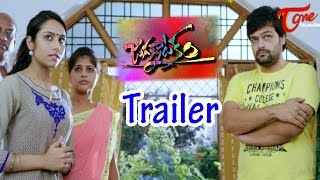 Jagannatakam Latest Trailer | Sridhar | Khenisaa Chandran - TELUGUONE