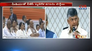 AP CM Chandrababu Speech At Press Conference At Kolkata l We Have To Save Democracy l CVR NEWS - CVRNEWSOFFICIAL