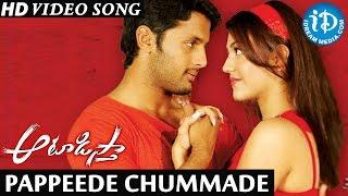 Pappeede Chummade Song | Aatadista Movie Songs | Nitin, Kajal Aggarwal | Chakri - IDREAMMOVIES
